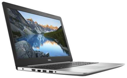 Ноутбук Dell Inspiron 5575-6450