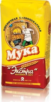 Мука Экстра пшеничная высший сорт 2 кг