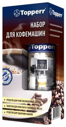 Чистящее средство для кофемашин Topperr 3042