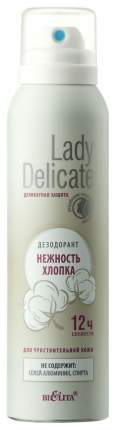 Дезодорант Белита Нежность хлопка 150 мл