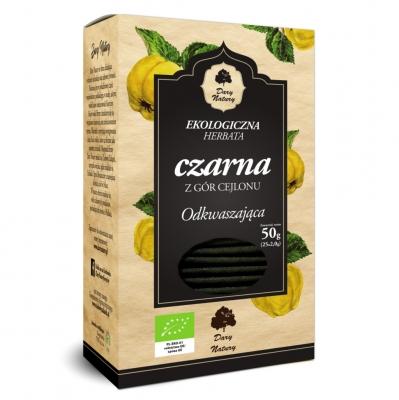 Чай черный Dary Natury цейлонский с айвой эко 25 пакетиков