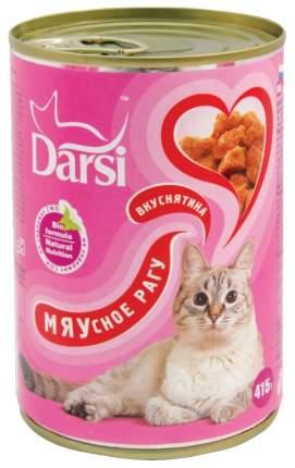 Консервы для кошек Darsi, мясо, 12шт, 415г