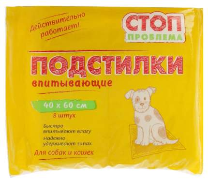 Пеленки для домашних животных СТОП-проблема 40х60 8 шт S204