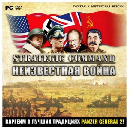 Игра для PC Strategic Command: Неизвестная война