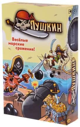 Настольная игра MAGELLAN Пушкин