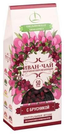 Напиток чайный Иван-Чай ферментированный  с брусникой 50 г