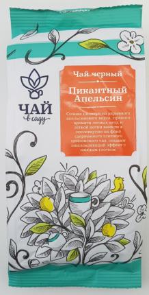 Чай черный Чай в Саду цейлонский премиальный пикантный апельсин 70 г