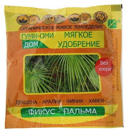 ГУМИ-ОМИ БашИнком Фикус - Пальма, 50 г