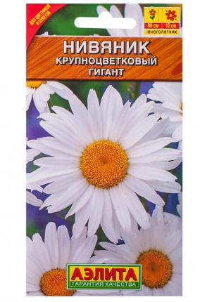 Семена Нивяник крупноцветковый Гигант, 0,5 г АЭЛИТА