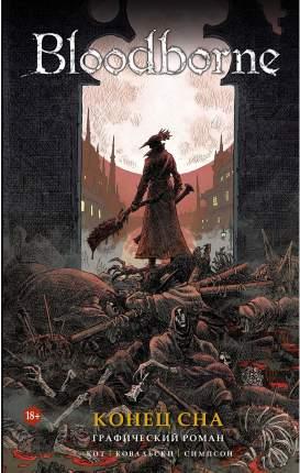 Графический роман Bloodborne, Конец сна