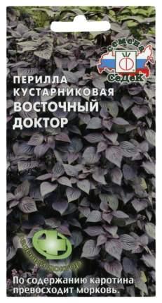 Семена Перилла кустарниковая Восточный доктор, 0,05 г СеДеК