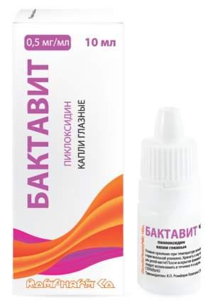 Бактавит капли глазные 0,5 мг/мл 10 мл