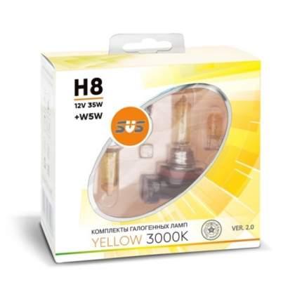 Комплект галогенных ламп SVS H8 55W 12V Yellow 3000K Ver.2.0 + W5W