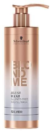 """Оттеночный шампунь Schwarzkopf BLONDME Blush Wash Silver """"Серебристый"""" 250 мл"""