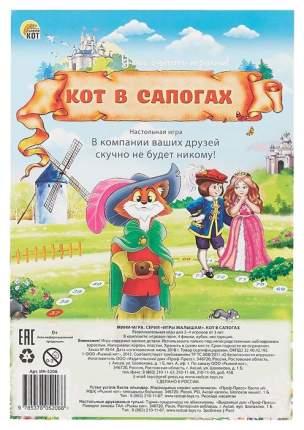 Мини-игры Рыжий кот Кот в сапогах ИН-5206