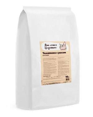 Сухой корм для кошек Для самых преданных, телятина с рисом, 10кг