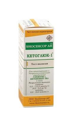 Тест-полоски индикаторные Кетоглюк - 1 для определения глюкозы и кетоновых тел 50 шт.