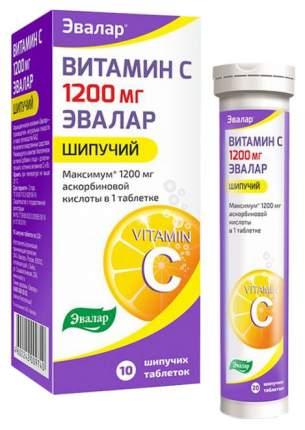 Витамин C Эвалар 1200 10 табл. лимон