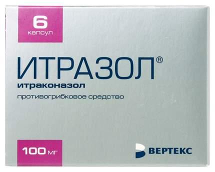 Итразол капсулы 100 мг 6 шт.