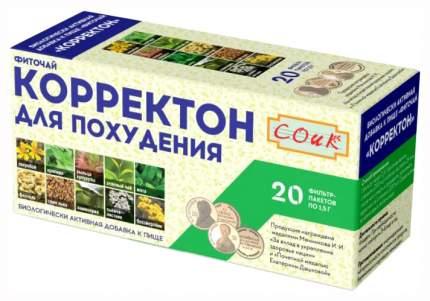 Фиточай СОиК Корректон для похудения ф/п 1,5 г 20 шт.