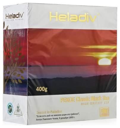 Чай Heladiv pekoe 400 г