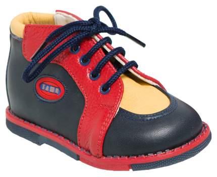 115-90.17 Ботинки синий красн желт кожа шнурки р.17 Таши Орто