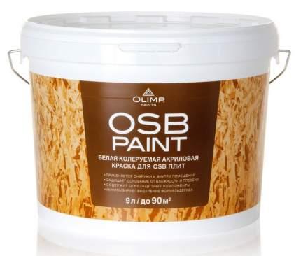 Краски для наружных работ OLIMP акриловая для OSB-плит 5л 27064