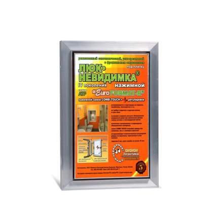 Ревизионный люк Практика Евроформат АТР 20-30