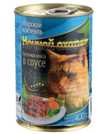Консервы для кошек Ночной Охотник, рыба, 400г