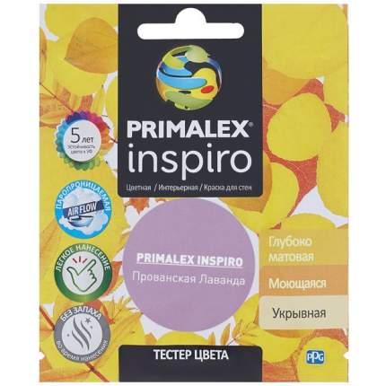Краска для внутренних работ Primalex Inspiro Тестер 40мл Прованс Лаванда, PMX-I23