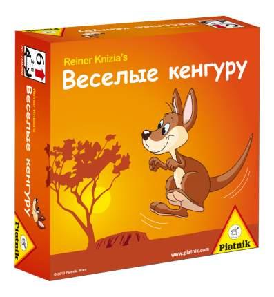 Настольная игра Piatnik Веселые кенгуру