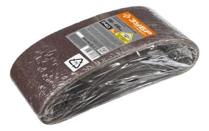Шлифовальная лента для ленточной шлифмашины и напильника Зубр 35343-040