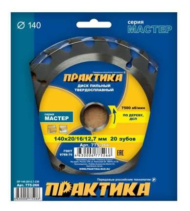 Диск по дереву для дисковых пил Практика 775-266