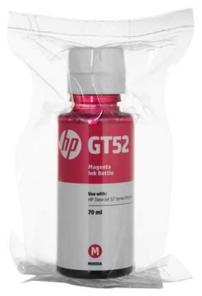 Чернила для струйного принтера HP GT52 (M0H55AE) пурпурные, оригинал