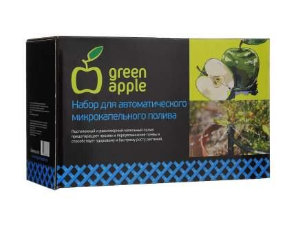 Набор для капельного полива Green Apple GWWK20-072
