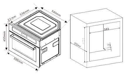 Встраиваемый электрический духовой шкаф Zigmund & Shtain EN 102.112 S Silver