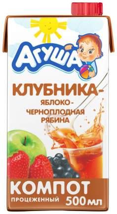 Компот Агуша Клубника, яблоко, черноплодная рябина с 3 лет 500 мл