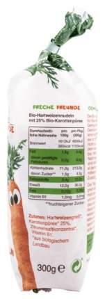 Макароны Freche Freunde с морковью 300 г