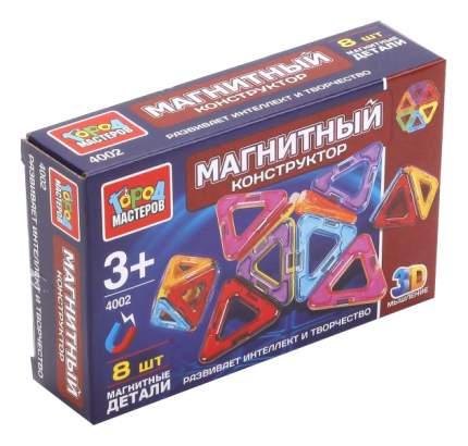 Магнитный 3D-Конструктор 8 Деталей: Треугольники Город Мастеров