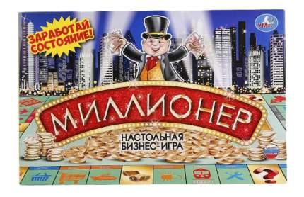Экономическая настольная игра Миллионер Умка 4690590123010