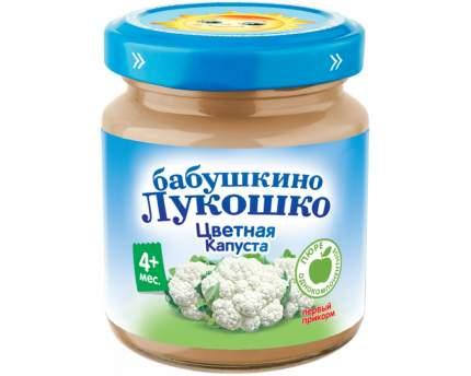 Пюре Бабушкино Лукошко Цветная капуста с 4 мес. 6х100 г
