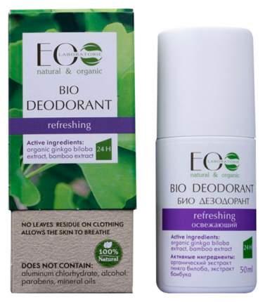 Дезодорант Ecolab Освежающий 50 мл