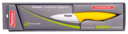 Нож кухонный FISSMAN 2130 8 см