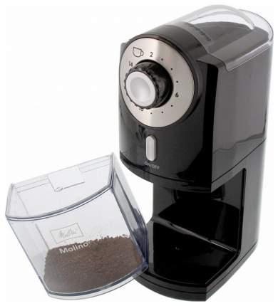 Кофемолка Melitta Molino Black