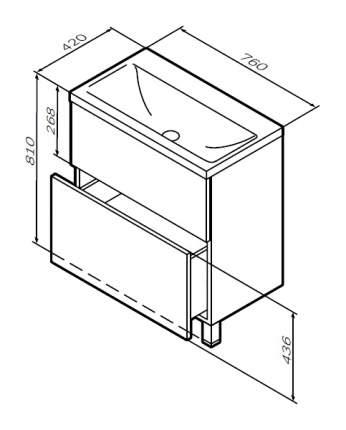 Тумба для комплекта Am.Pm Gem 75 белый глянец, с 2 ящиками