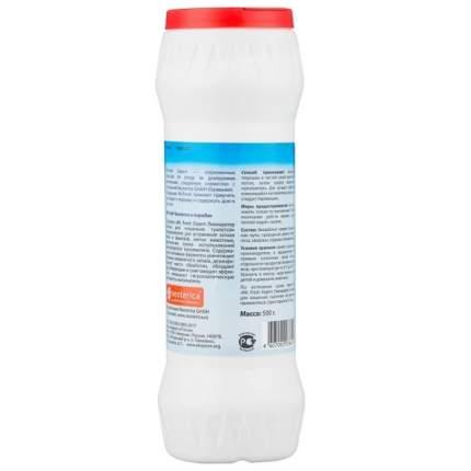 Ликвидатор запаха для кошачьих туалетов Mr. Fresh Expert 2в1, 500 г
