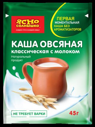 Каша Ясно солнышко овсяная классическая с молоком 6*45 г