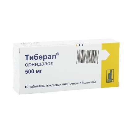 Тиберал таблетки 500 мг 10 шт.