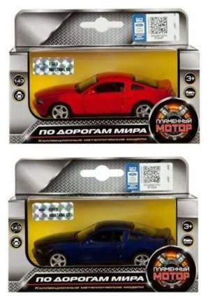 Машинка Пламенный мотор 1:43 Ford Mustang GT в ассортименте