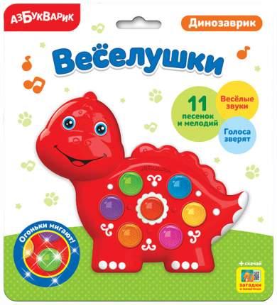 Интерактивное животное Азбукварик Веселушки Динозаврик 28264-0
